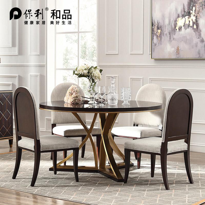 保利和品NAPA纳帕轻奢风圆形餐桌(深棕色)YXQ006
