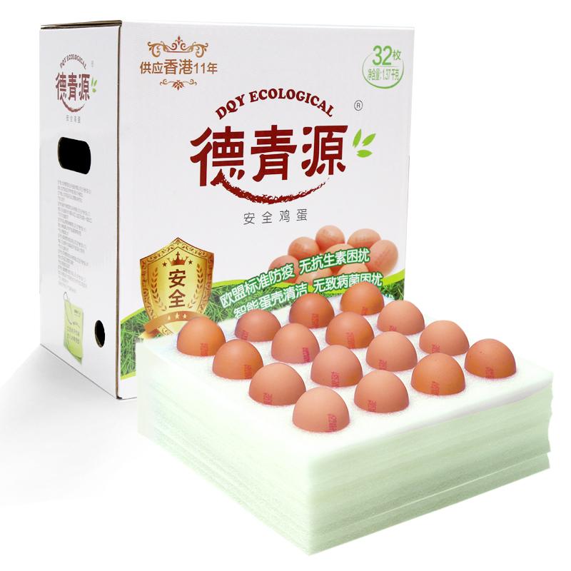 德青源 A级鲜鸡蛋 32枚