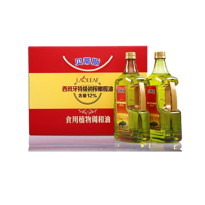 贝蒂斯葵花籽橄榄调和油食用植物油1.6L*2 含12%特级初榨橄榄油