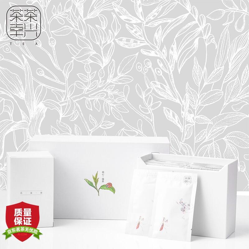 茶兴茶幸2020新茶春茶 茶兴茶幸观心绿茶 白茶 欧盟出口标准 特级绿茶礼盒48克