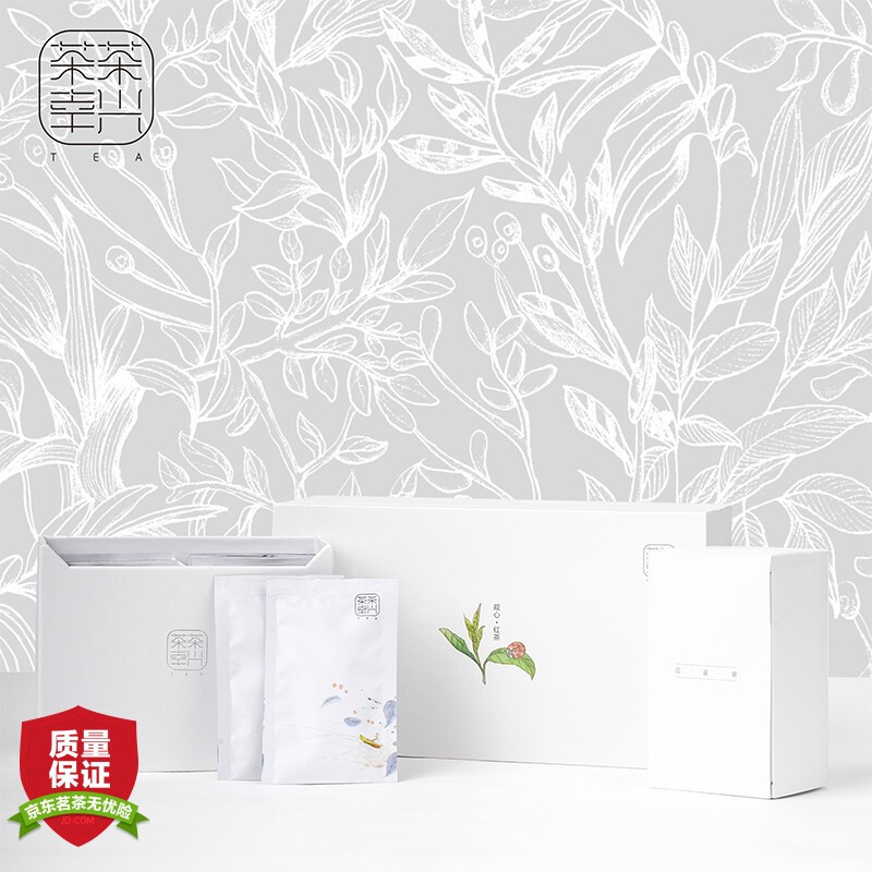 茶兴茶幸2020观心红茶贵州遵义雨林联盟认证独芽红茶礼盒装45克 花果香高山茶