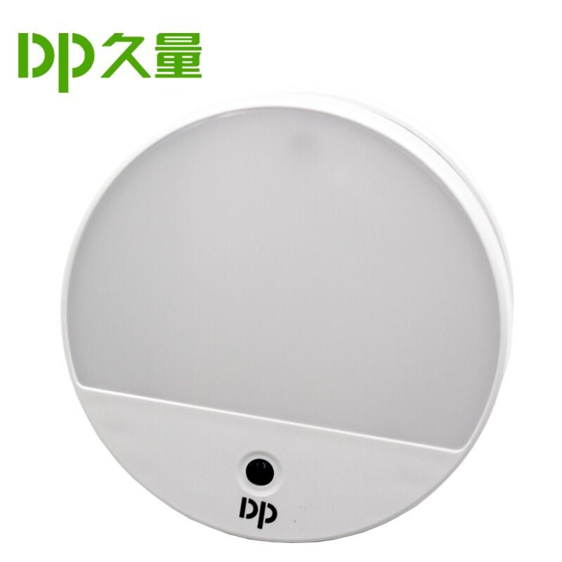 久量 遥控式LED小夜灯DP-436
