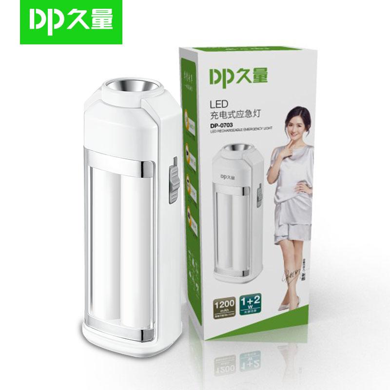 久量 DP-0703 LED多功能充电式应急灯 带手电筒功能