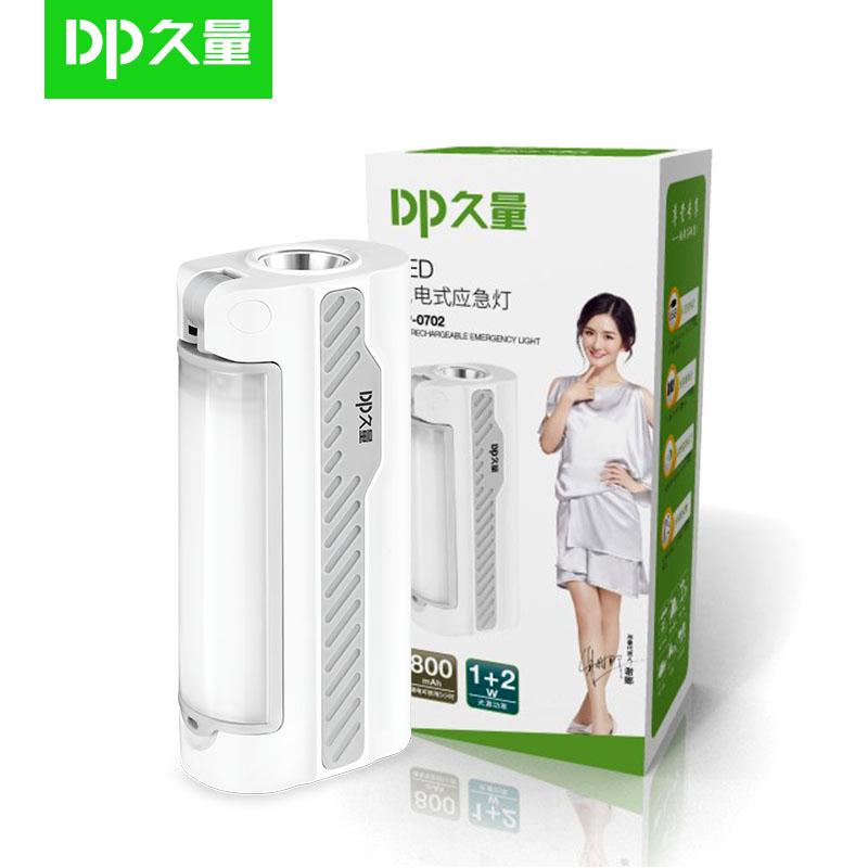 久量 DP-0702 LED多功能充电式应急灯 带手电筒功能