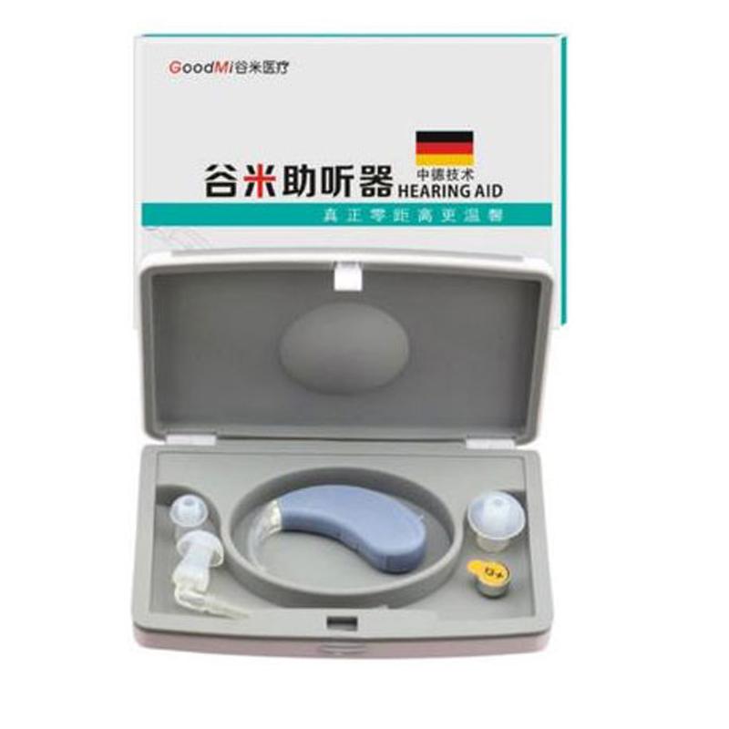 谷米耳背式助听器ZDB-200