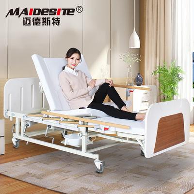 迈德斯特家用多功能手动护理床MD-E05X