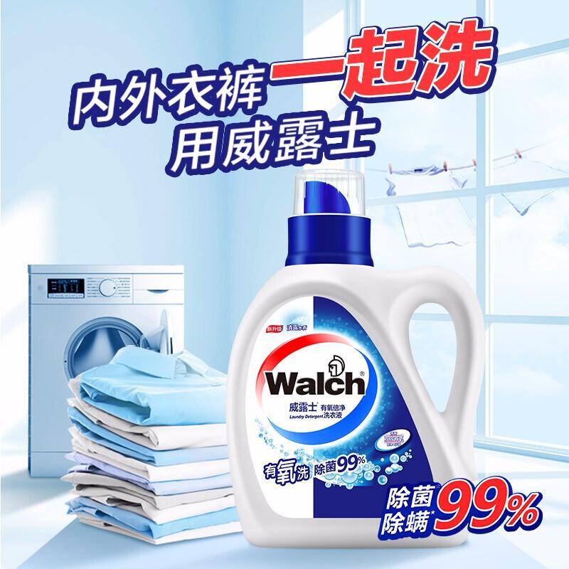 威露士1kg有氧洗洗衣液
