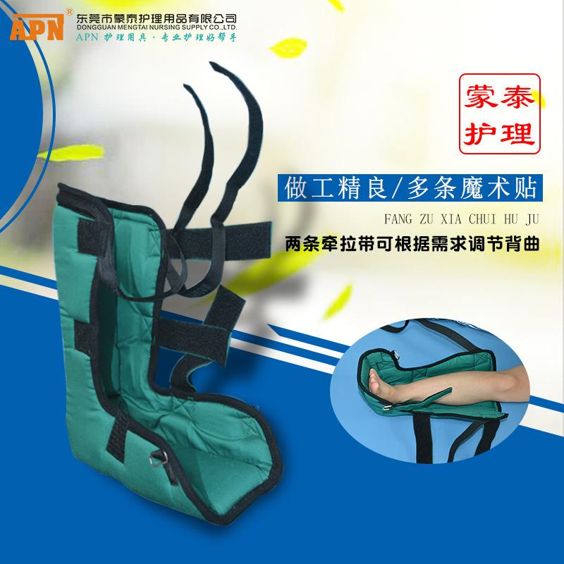 蒙泰脚踝保护套踝关节固定器护脚垫扭伤固定保护套防足下垂直销 B-008