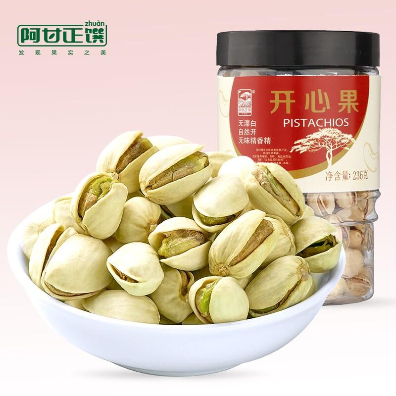 阿甘正馔 休闲零食 坚果干果炒货开心果236g/罐
