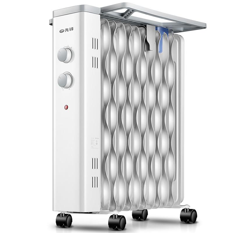 先锋(SINGFUN)取暖器 恒温家用电暖气12片电热油汀CY95MM-12C