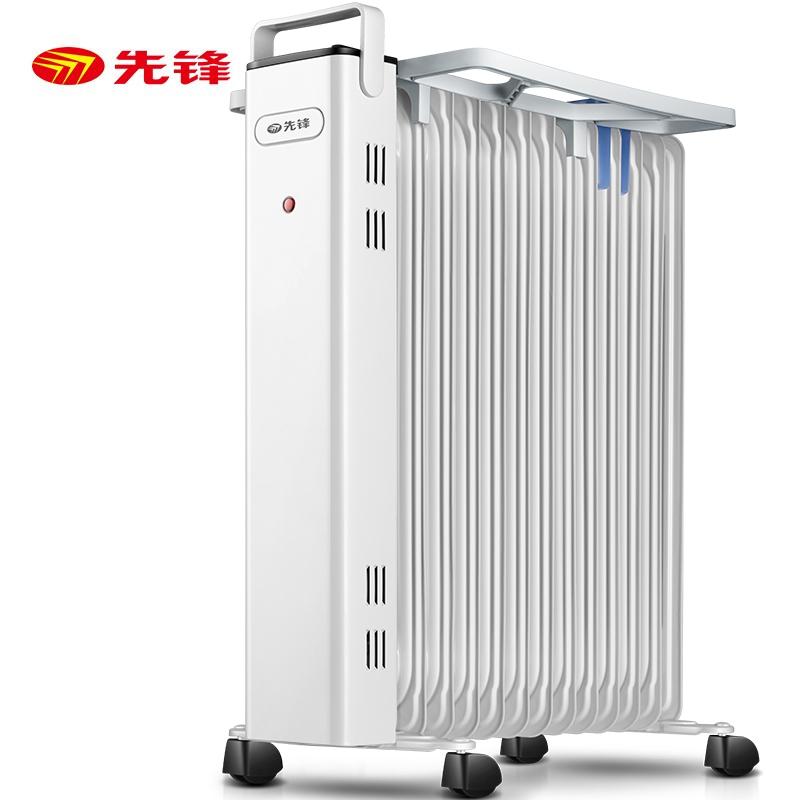 先锋(SINGFUN)取暖器CY99LL电暖气片家用速暖电热油汀电暖器 CY99LL-13