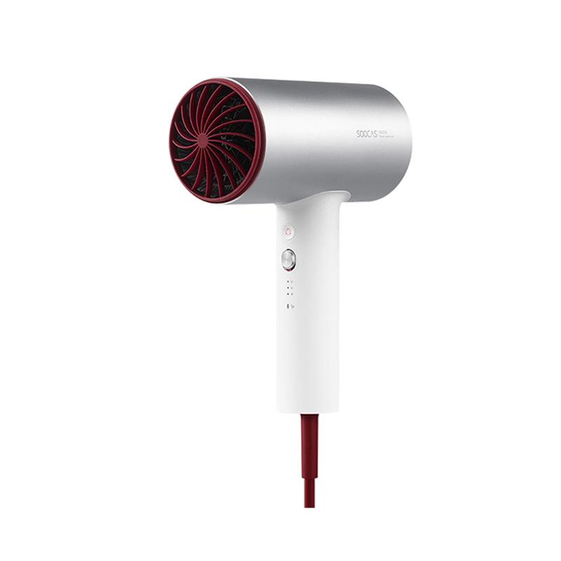 小米生态企业链素士H3S电吹风 家用负离子吹风机 速干大功率便携冷热风吹风筒 H3S月光银标准版