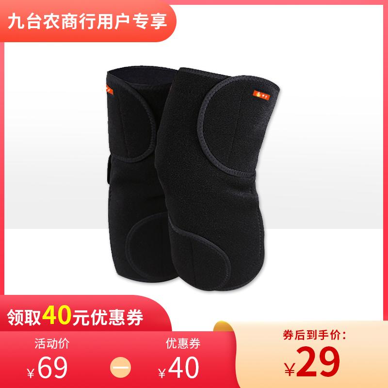 甲子 自发热保暖护膝 升级款