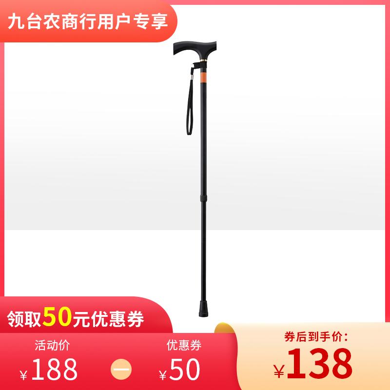 特高步日本老人拐杖 防滑手杖 铝合金老可调节拐棍枫木 黑色+伸缩(身高135-170cm)E-234