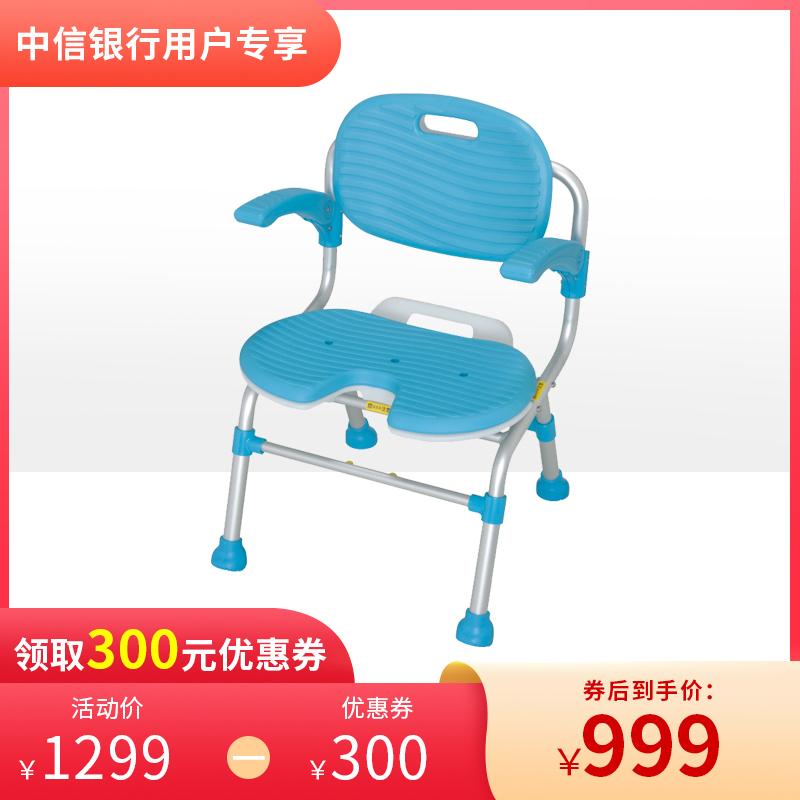 特高步日本U型浴凳 扶手式洗澡椅 老人孕妇防滑沐浴椅 防锈T-SCU01