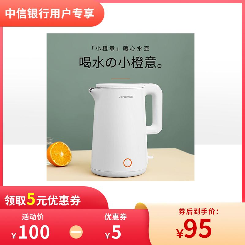 九阳(Joyoung)电水壶家用烧水壶304不锈钢内胆开水煲大容量1.7L升级款K17-F25