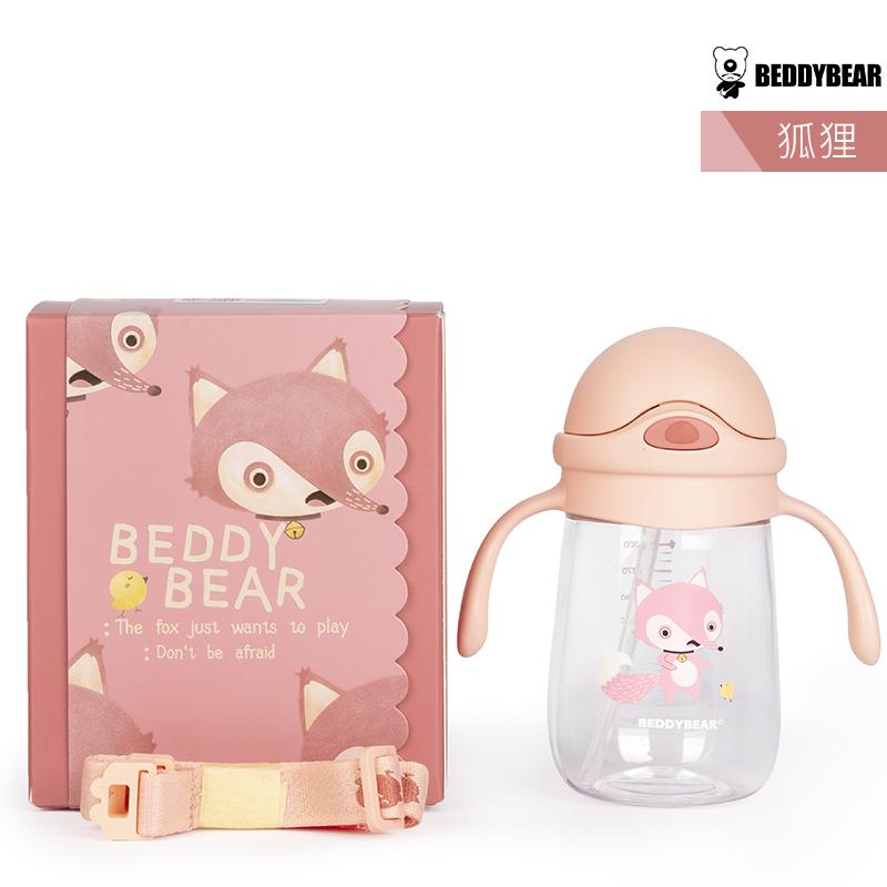 杯具熊beddybear潮酷系列学饮杯300ML 狐狸