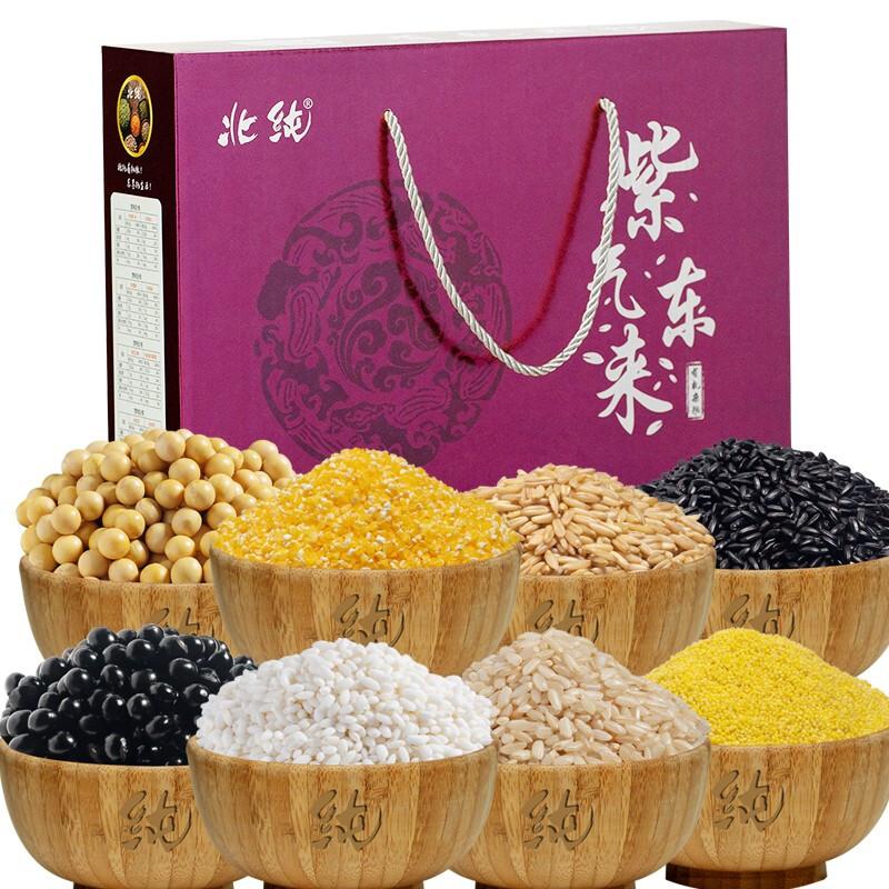 北纯 东北粗粮礼盒 有机紫气东来八种五谷杂粮礼盒3.07kg