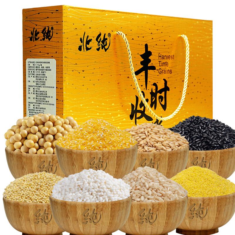 北纯 丰收时光 有机八种东北五谷杂粮礼盒3.11kg