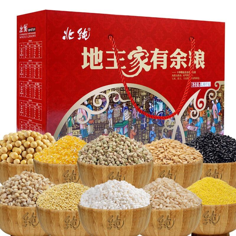 北纯 东北粗粮礼盒 地主家有余粮十种五谷杂粮礼盒3.89kg