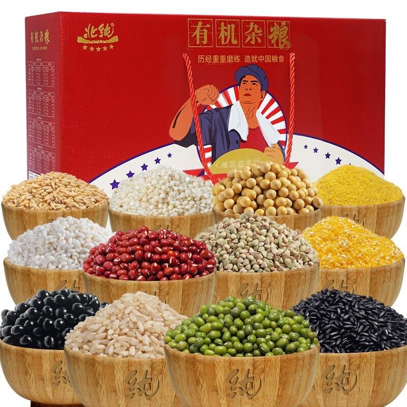 北纯 难忘的年代 东北五谷杂粮 有机12种杂粮礼盒4.69kg