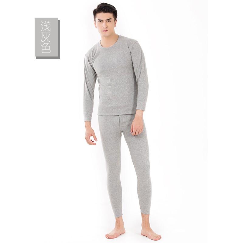 纤丝鸟男士羊毛护膝保暖套装DTD90019 浅灰L