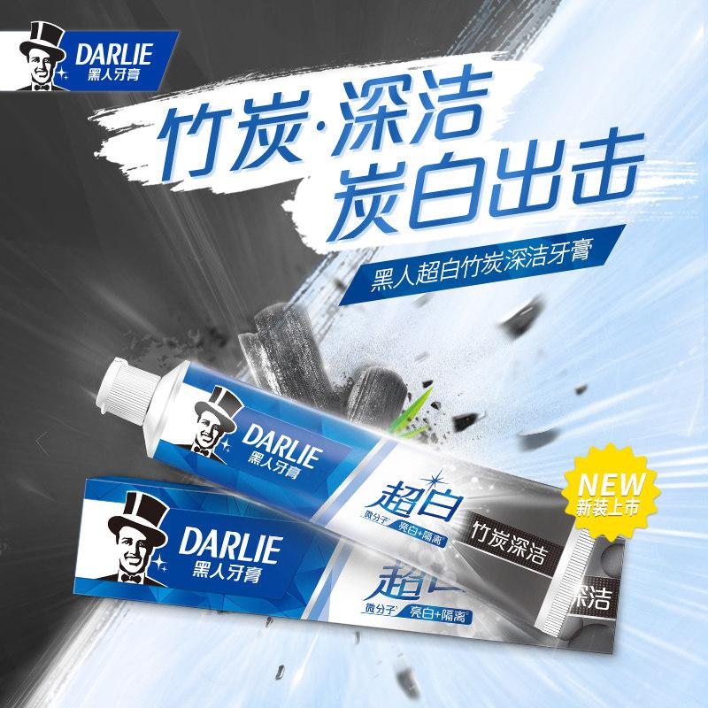 黑人牙膏超白竹炭深洁(亮白深洁)190g 2只装