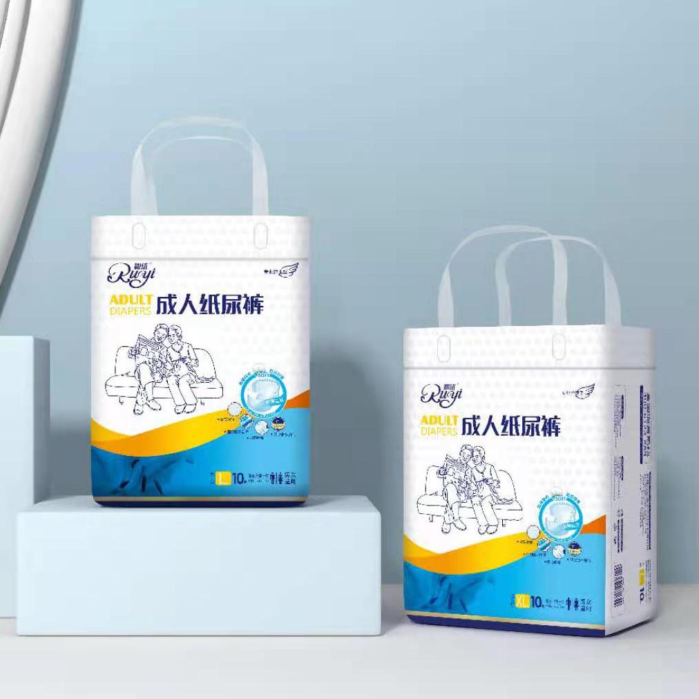 如悦民用版纸尿裤XL10片装