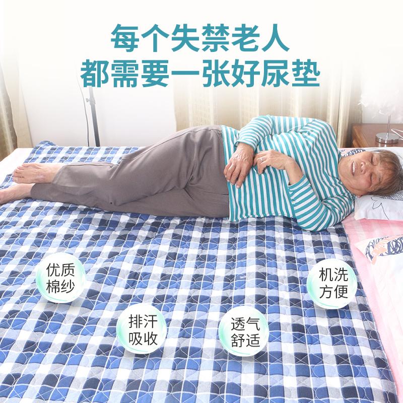 如悦隔尿床单 纯棉四层隔尿垫防水床单