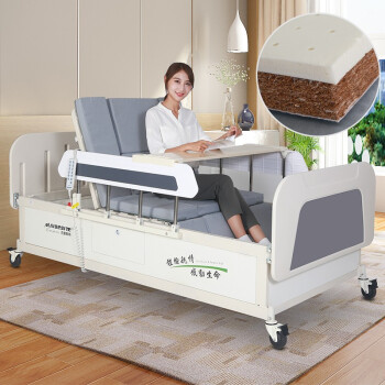 迈德斯特 电动护理床家用老人多功能翻身医用医疗病床 MD-Y02【乳胶床垫 整体翻身】