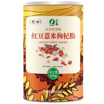 中粮山萃红豆薏米枸杞营养粉500g