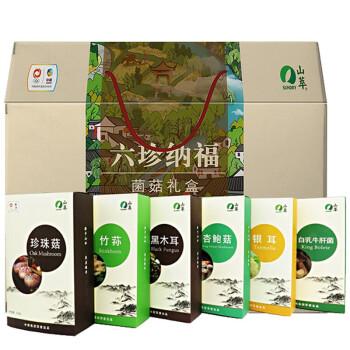 """中粮山萃""""六珍纳福""""菌菇礼盒"""
