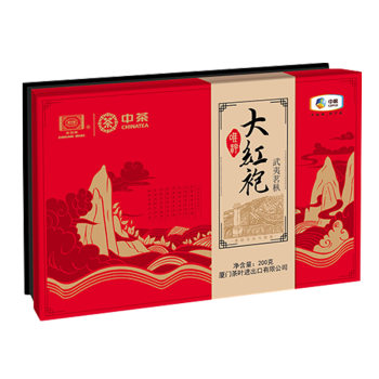 中粮中茶唯粹武夷茗枞大红袍礼盒