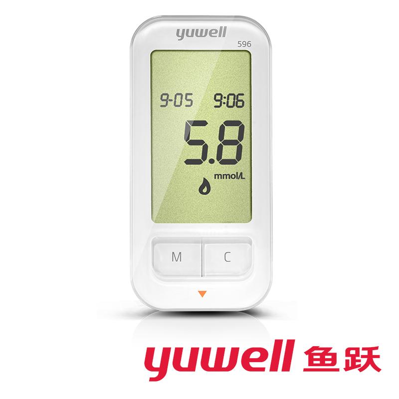 鱼跃 血糖测试仪糖尿病家用精准全自动易准测血糖仪器596(100试纸+机器)