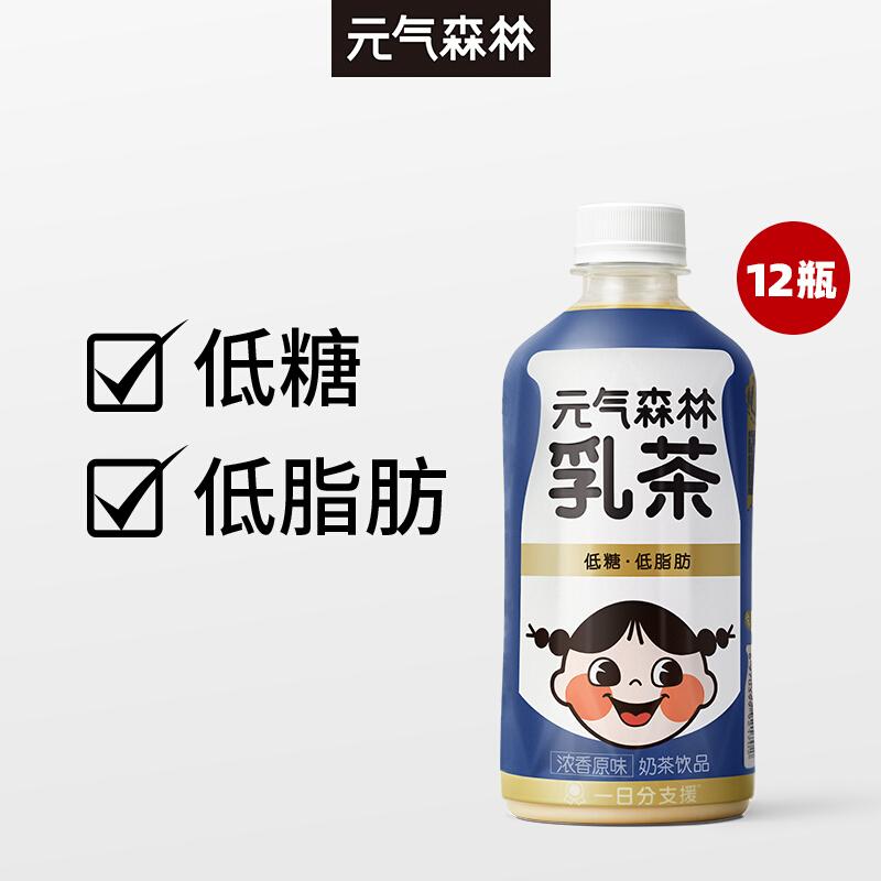 元气森林浓香原味450ml*10瓶组合装
