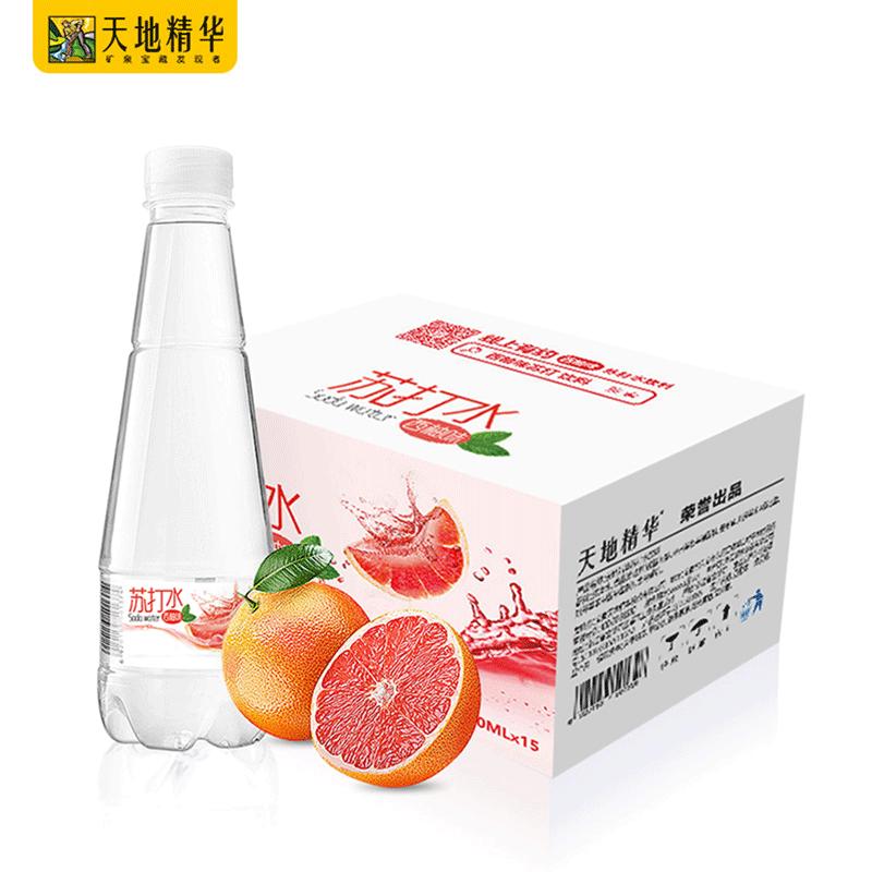 天地精华 苏打水西柚味410ml*15瓶 整箱