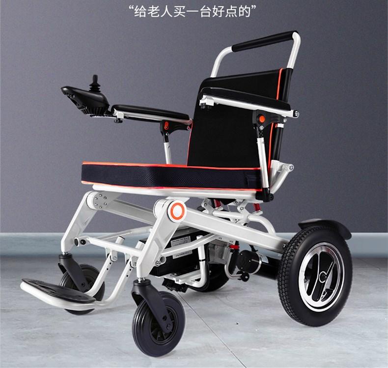 和美德300-8电动轮椅(20AH/500W永磁电机)
