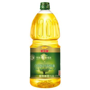 金龙鱼添加10%特级初榨橄榄油食用调和油1.8L*2(无礼盒)