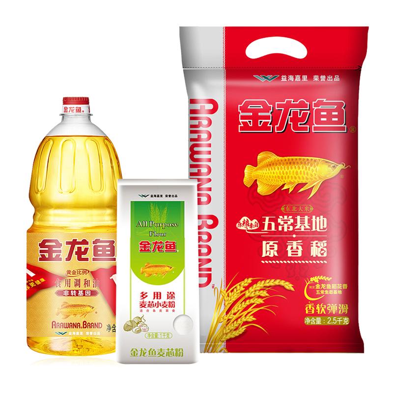 金龙鱼黄金原香米面油实惠三件组