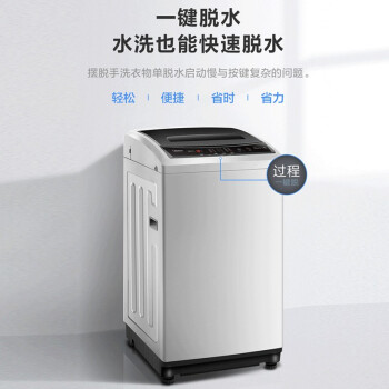 美的洗衣机 波轮洗衣机8公斤 MB80-1200H