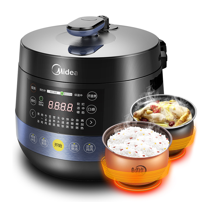 美的(Midea)电压力锅 圆灶釜内胆球形设计 可开盖煮YL50Easy202家用双胆高压锅
