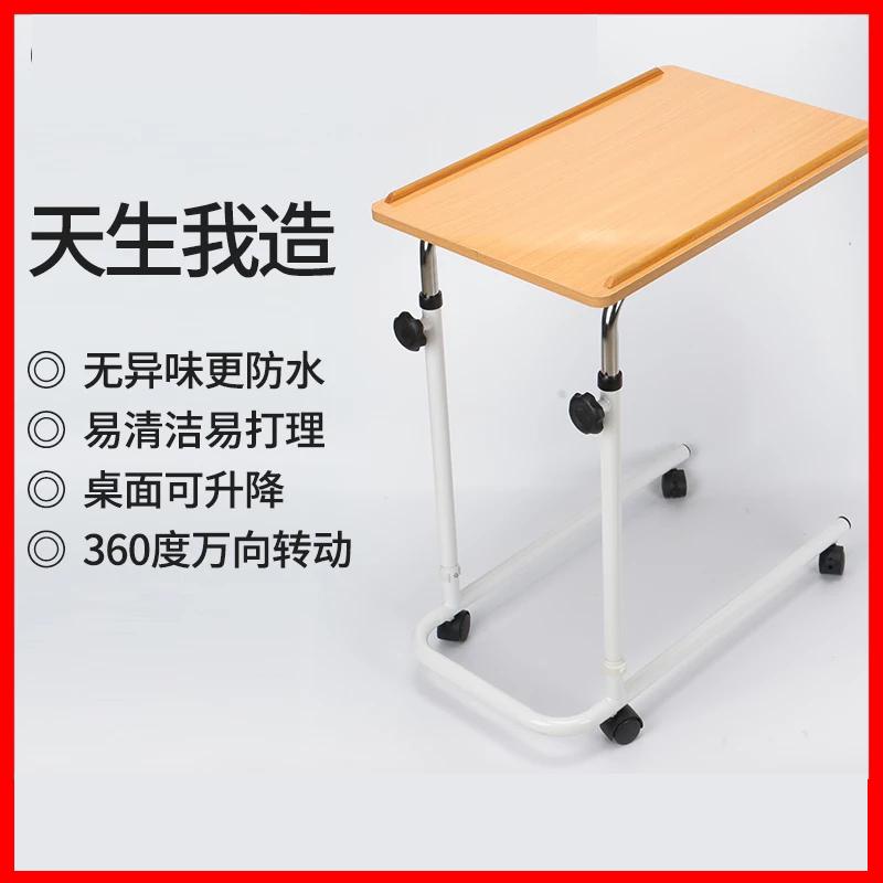 好步 可调节移动床边桌LQX070011