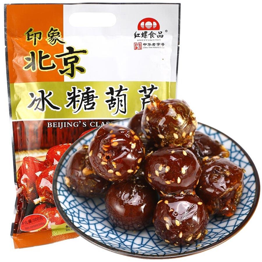 红螺老北京特产 零食 冰糖葫芦500g/袋中华老字号