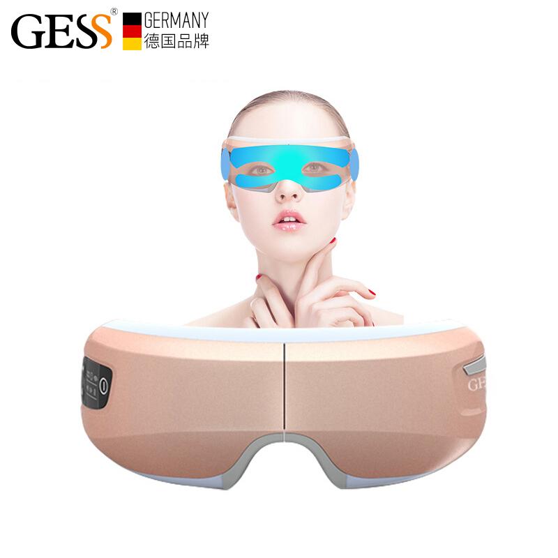 GESS 德国品牌无线音乐放松热敷按摩器 眼部按摩仪护眼仪香槟金 GESS507