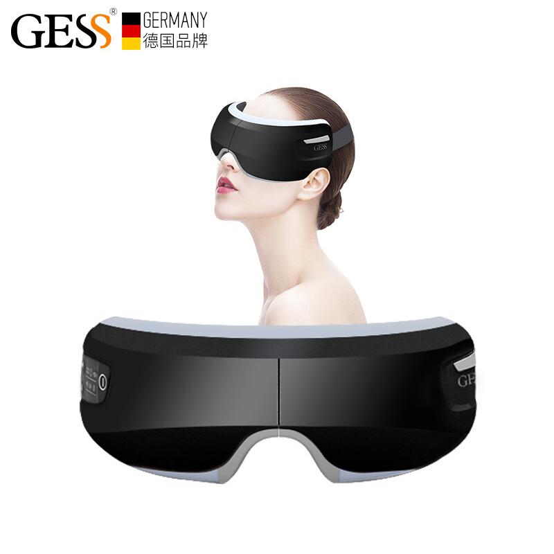 GESS 德国品牌无线音乐放松热敷按摩器 眼部按摩仪护眼仪 珠光黑GESS508