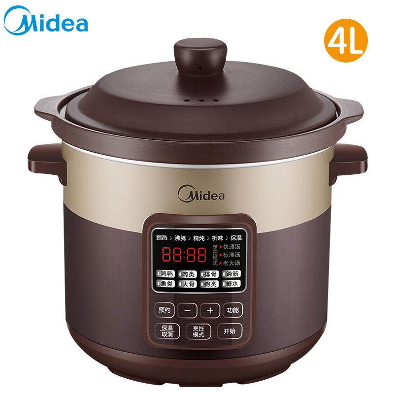 美的 电炖锅陶釜煮粥煲汤炖盅电砂锅预约全自动WTGS401