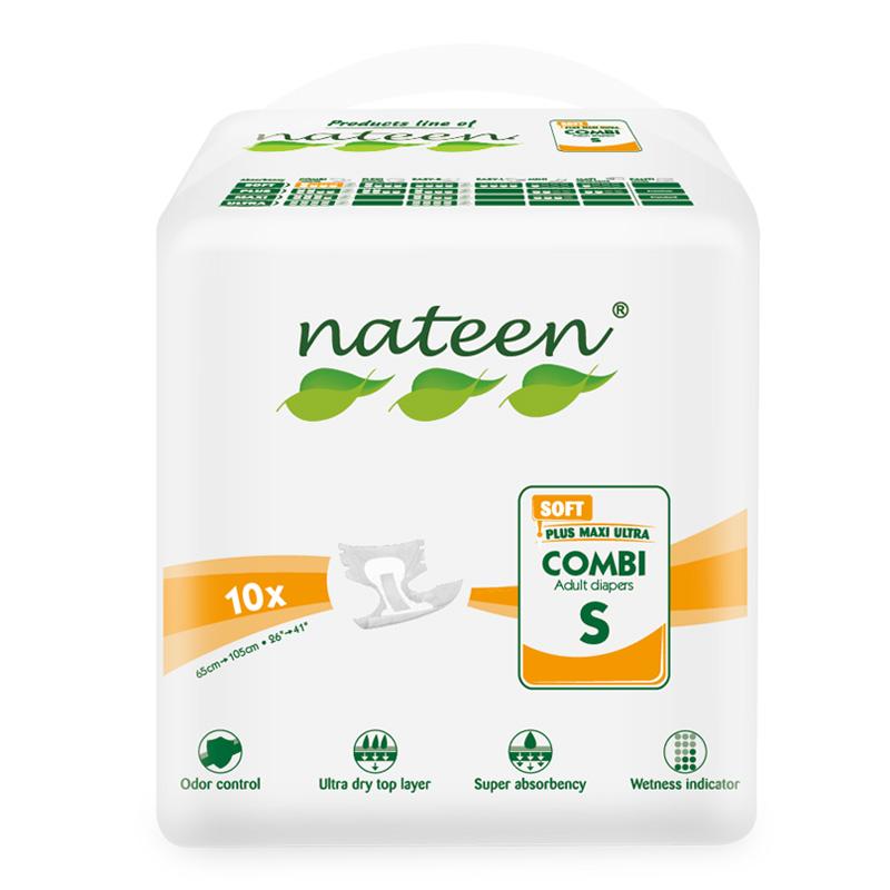 那特恩(NATEEN)纸尿裤基础日用型S码(10片) 适合腰围65-105CM