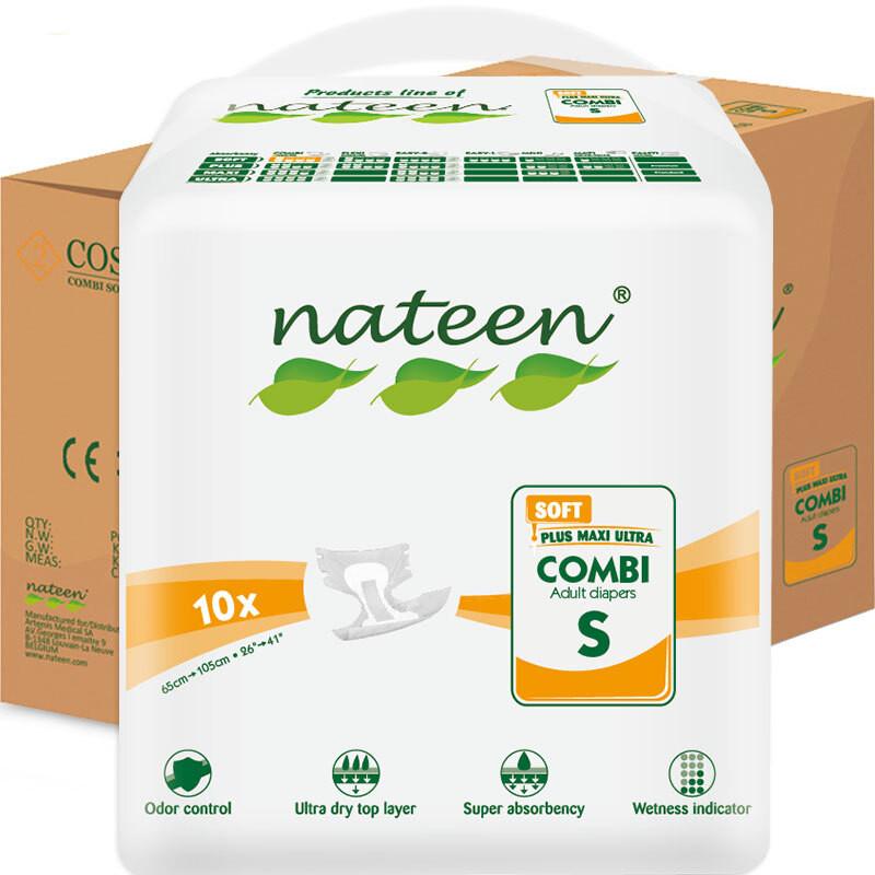 那特恩(NATEEN)成人尿不湿基础日用失禁男女适用吸收快M码(10片)适合腰围95-125CM