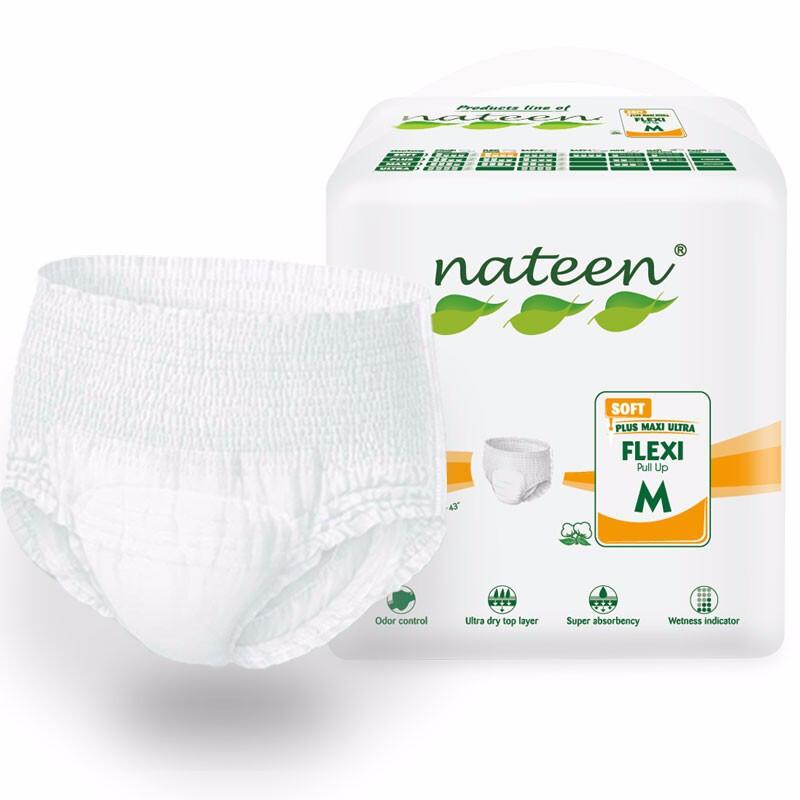 那特恩(NATEEN)拉拉裤日用经济型M码(10片)适合腰围95-125CM