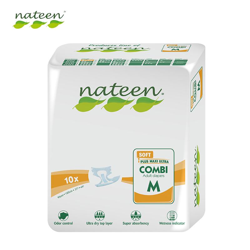 那特恩(NATEEN)纸尿裤基础日用型M码(10片)适合腰围95-125CM